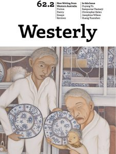 Westerly 62.2 Cover shopped